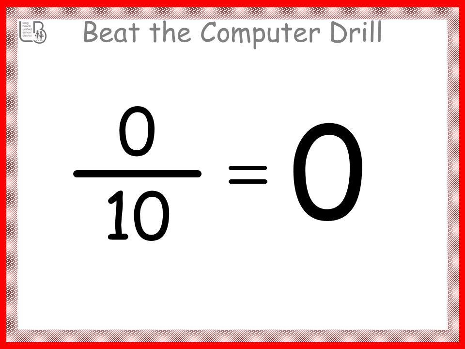 Beat the Computer Drill 0 10
