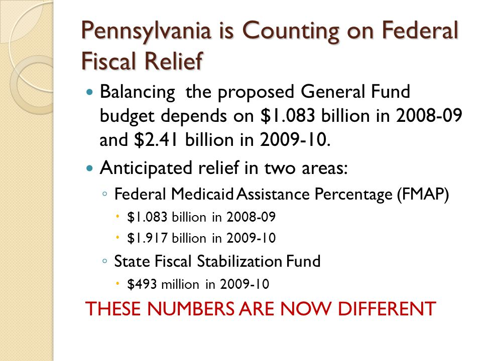 Total Operating Budget Increases from $61.5B to $61.7B Source. Commonwealth of Pennsylvania