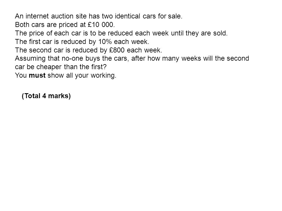 An internet auction site has two identical cars for sale.