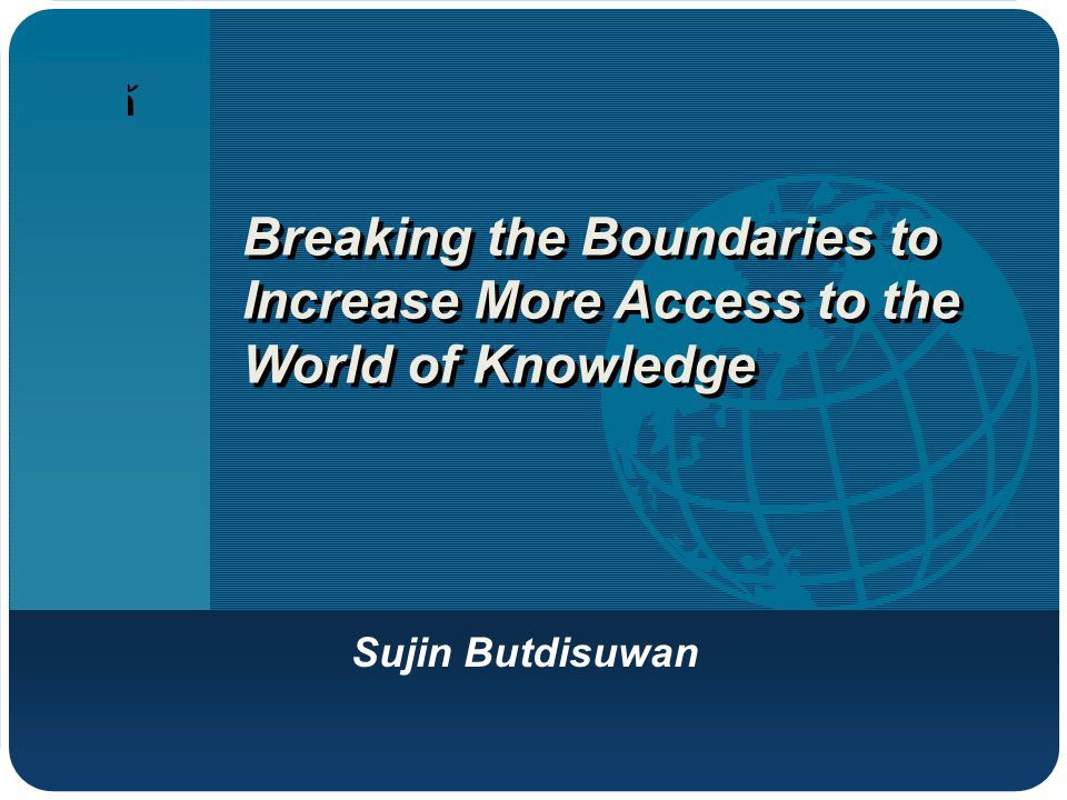 บริษัท โลโก้ Breaking the Boundaries to Increase More Access to the World of Knowledge Sujin Butdisuwan