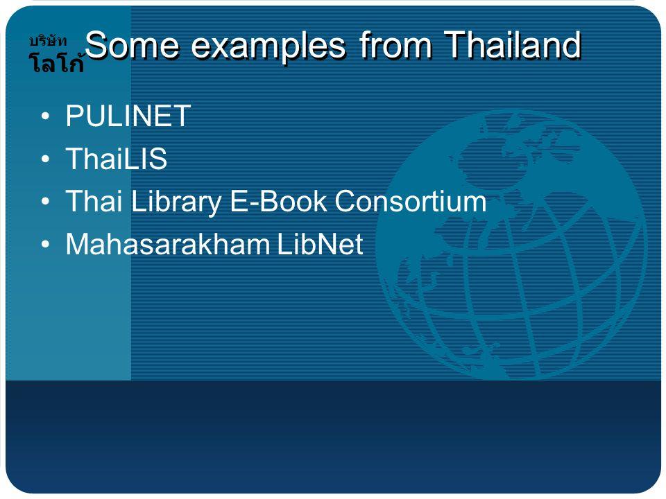 บริษัท โลโก้ Some examples from Thailand PULINET ThaiLIS Thai Library E-Book Consortium Mahasarakham LibNet