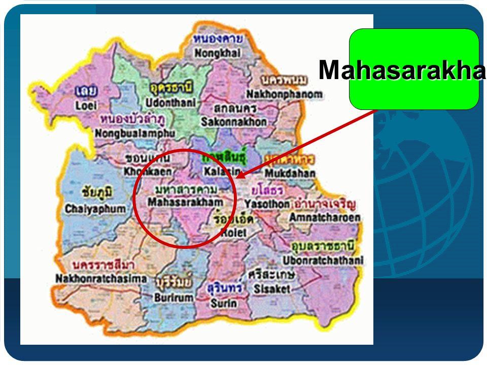 บริษัท โลโก้ Mahasarakham