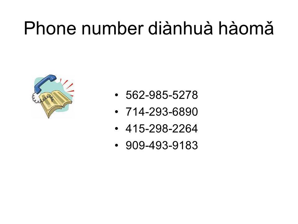 Phone number diànhuà hàomǎ 562-985-5278 714-293-6890 415-298-2264 909-493-9183