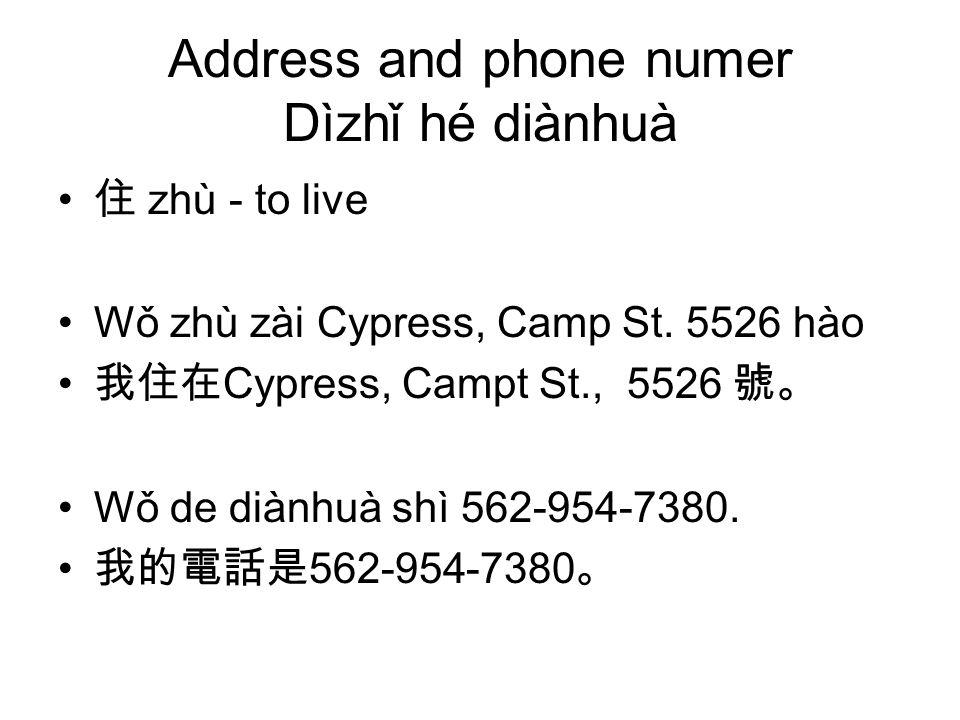 Address and phone numer Dìzhǐ hé diànhuà 住 zhù - to live Wǒ zhù zài Cypress, Camp St.