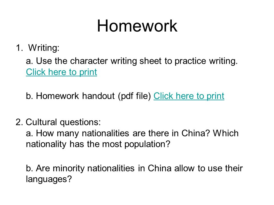 Homework 1. Writing: a. Use the character writing sheet to practice writing.