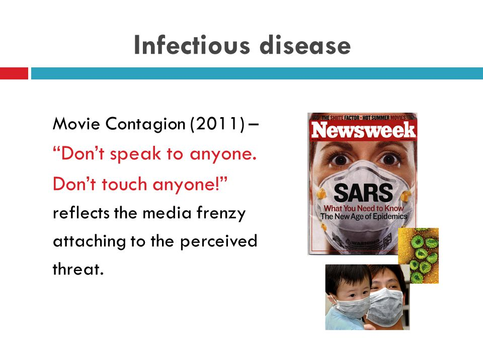 Infectious disease Movie Contagion (2011) – Don't speak to anyone.