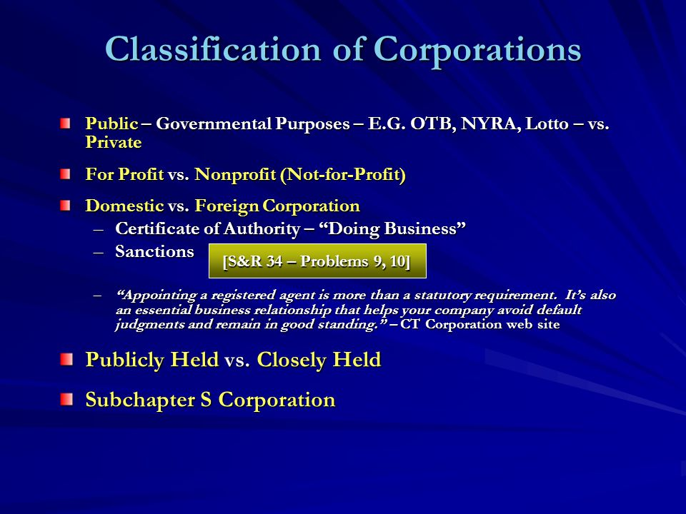 Classification of Corporations Public – Governmental Purposes – E.G.