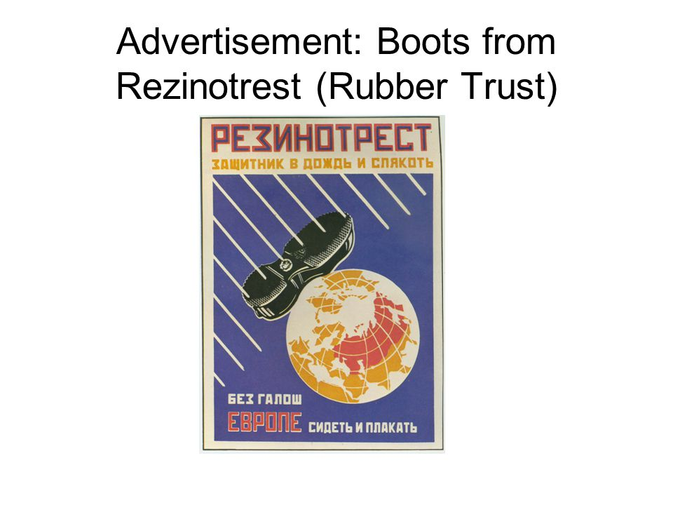 Advertisement: Boots from Rezinotrest (Rubber Trust)
