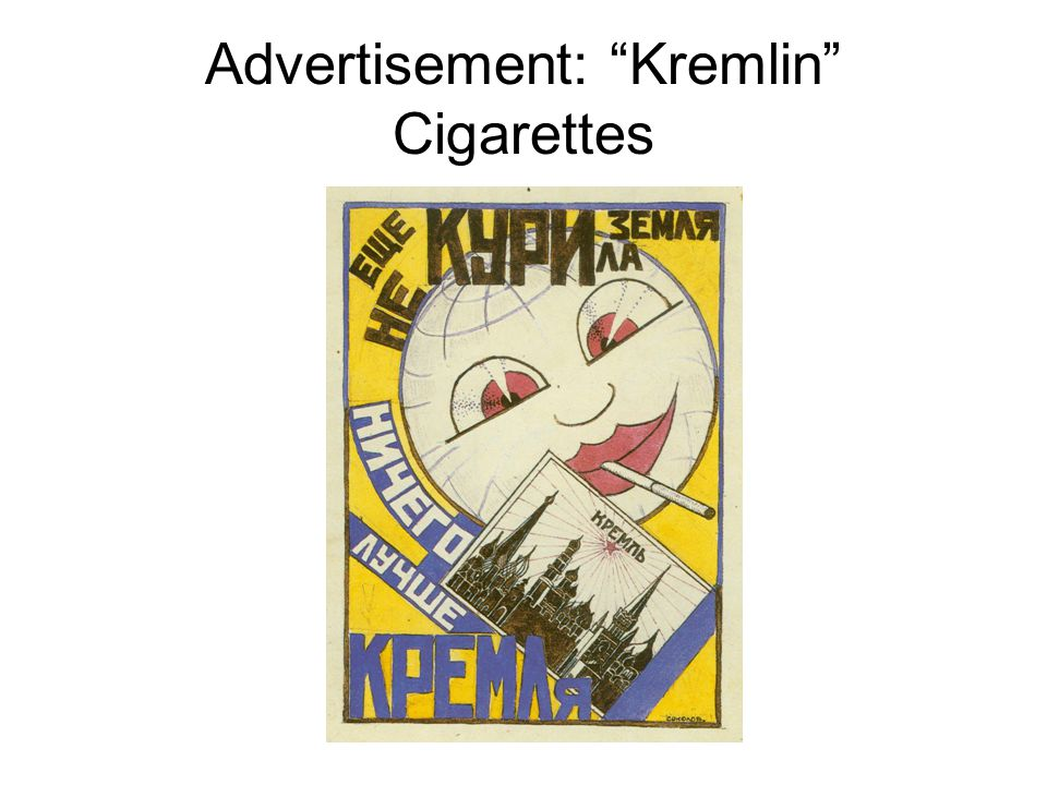 Advertisement: Kremlin Cigarettes