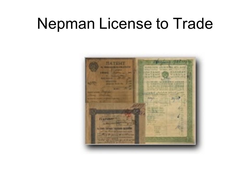Nepman License to Trade