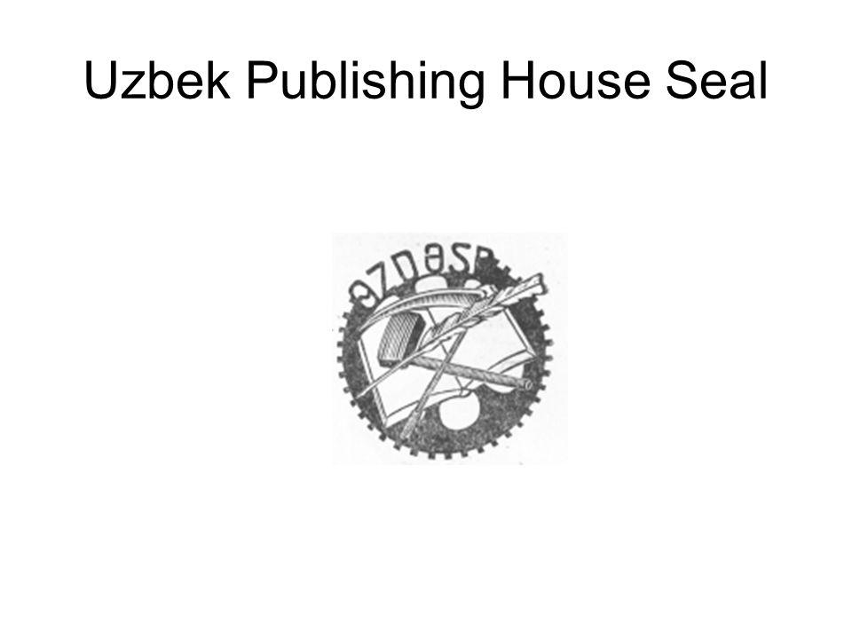 Uzbek Publishing House Seal