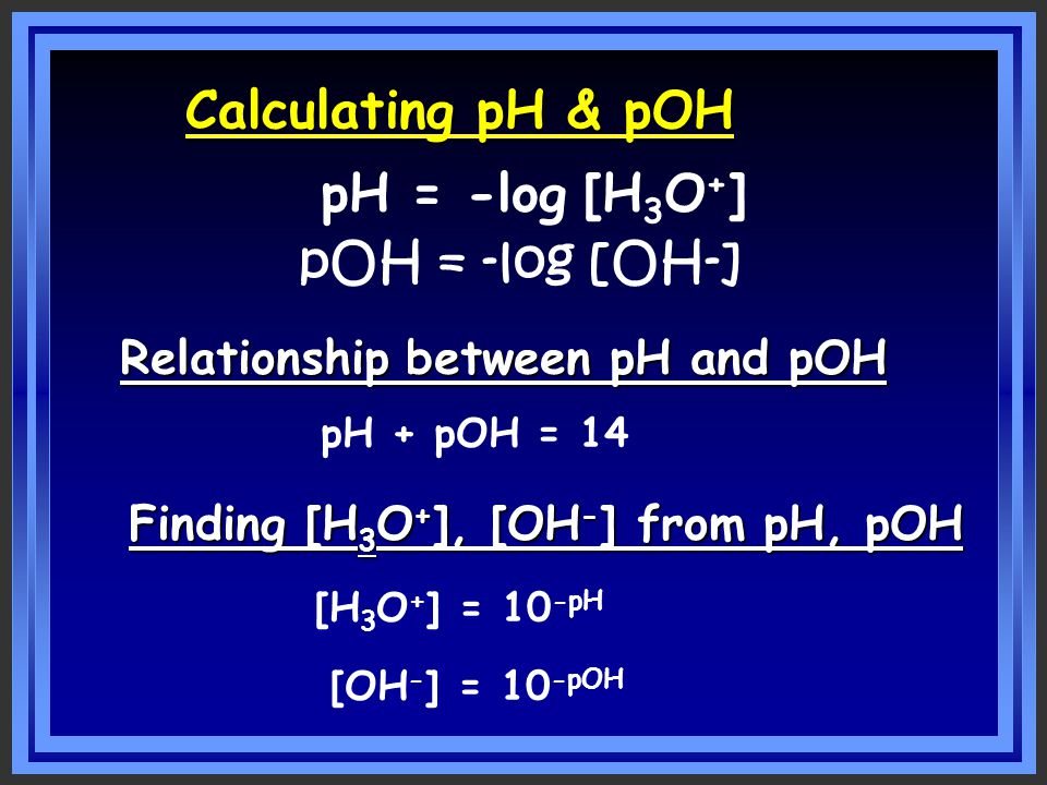 The pH Scale Each pH unit is 10 times as large as the previous one A change of 2 pH units means 100 times more basic or acidic Each pH unit is 10 time