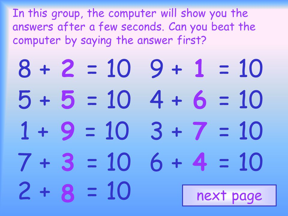 In this group, the computer will show you the answers after a few seconds.