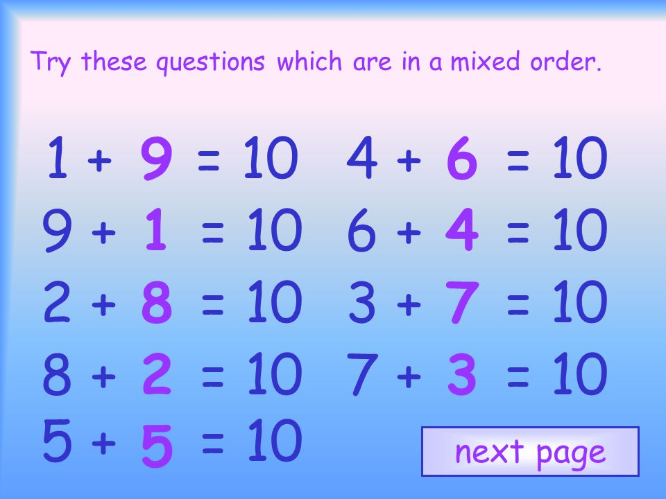 Try these questions which are in a mixed order.
