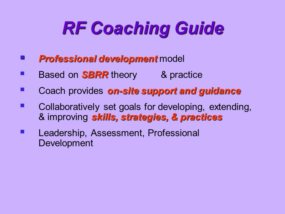 Working with Administrators NOT Coaching is NOT supervision.