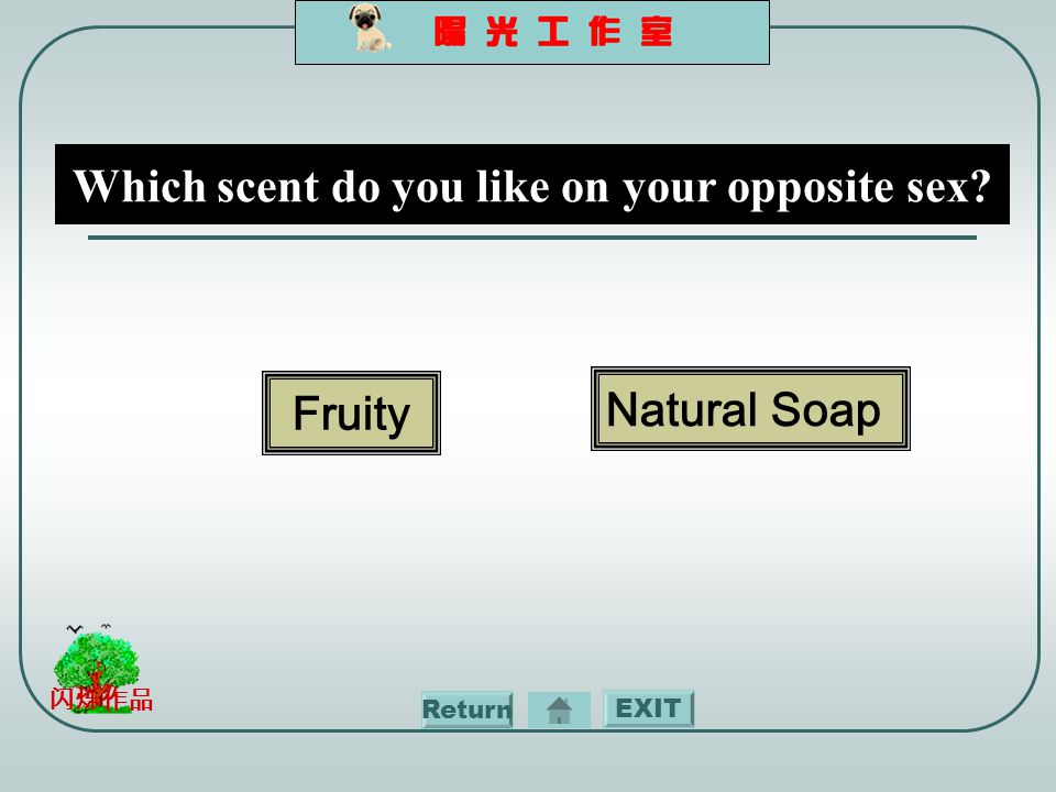 EXIT 闪烁作品 Which scent do you like on your opposite sex Fruity Natural Soap Return