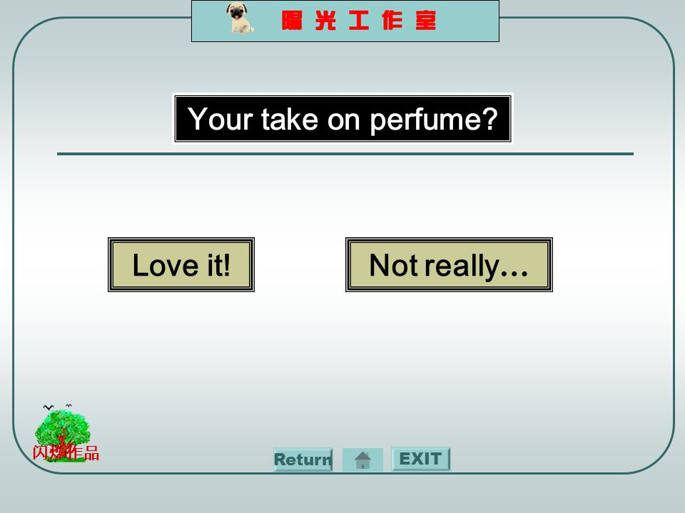 EXIT 闪烁作品 Your take on perfume Love it!Not really … Return