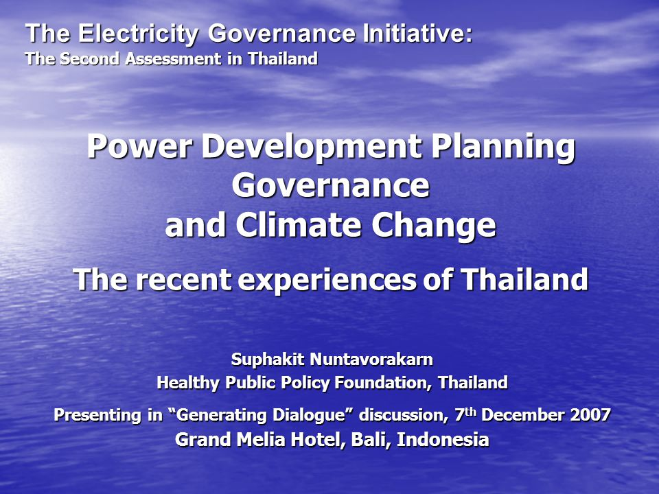 Who loss from the existing planning process: Energy expenses of Thai households 1990-2006 Reference: National Statistic Office