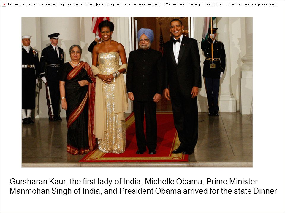 Gursharan Kaur, the first lady of India, Michelle Obama, Prime Minister Manmohan Singh of India, and President Obama arrived for the state Dinner