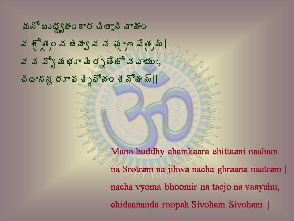 ªÄë¥Áœ÷ ªÁύÁ§Á ¤ÁÁ©Áœ÷ ±ÂžÁ ©Ã§ÁúÃœÁÏ Srimat Sankara Bhagavat Paada's Analysis