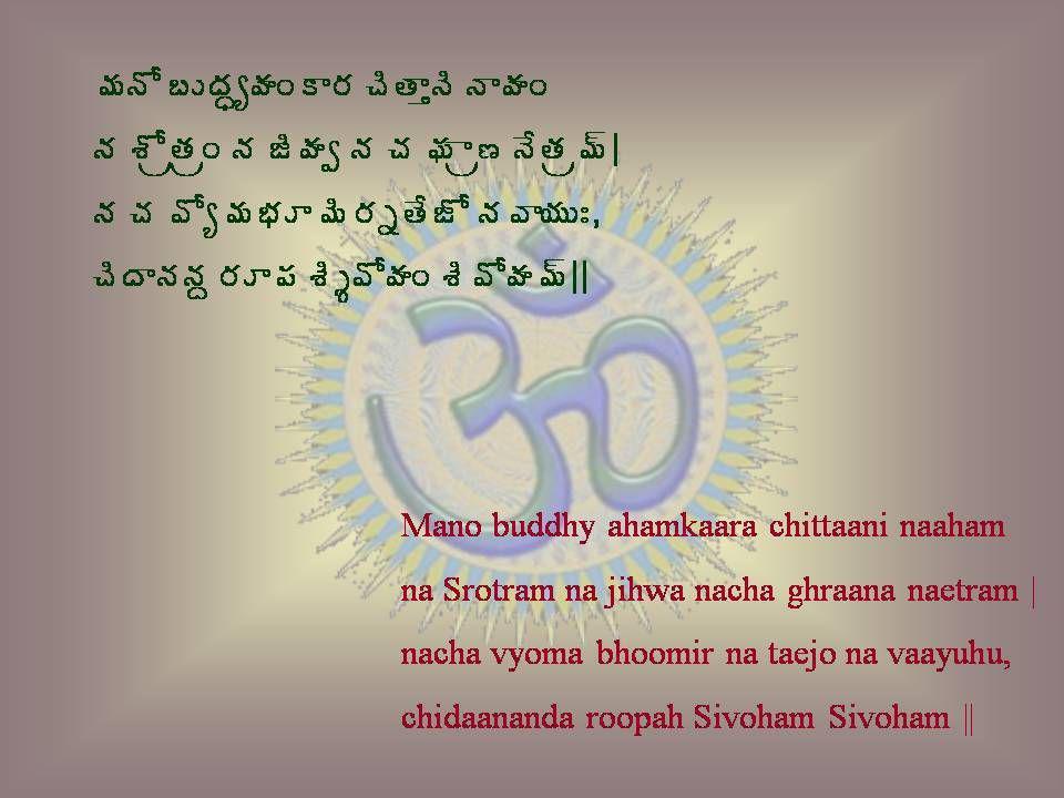 Chatur Vidha Purusha Ardhams 1.Dharma=duty and virtue or righteous behaviour 2.Ardha =wealth and achievements based on dharma 3.Kaama =Fulfilment of legitimate desires - on dharma 4.Moksha=Enlightenment, liberation and pure love