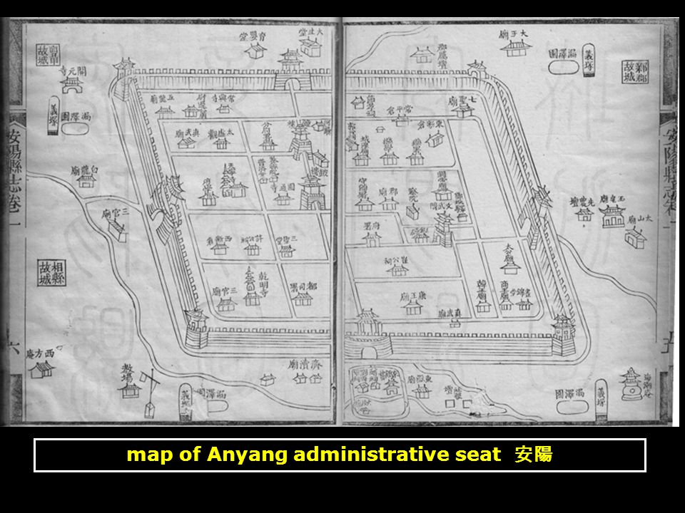 map of Anyang administrative seat 安陽