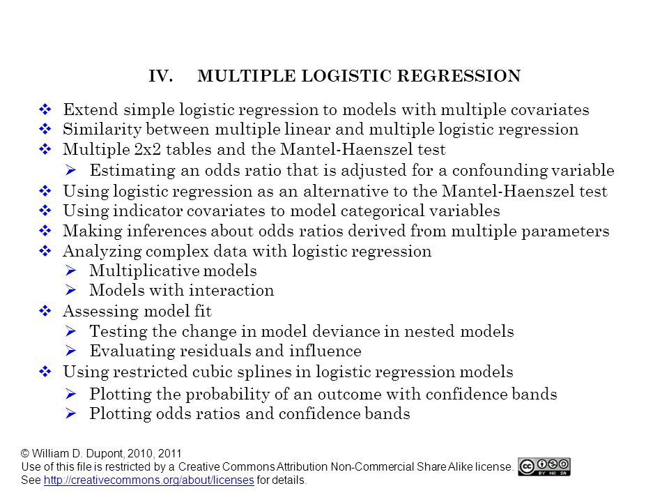 * Statistics > Binary outcomes > Logistic regression (reporting odds ratios).