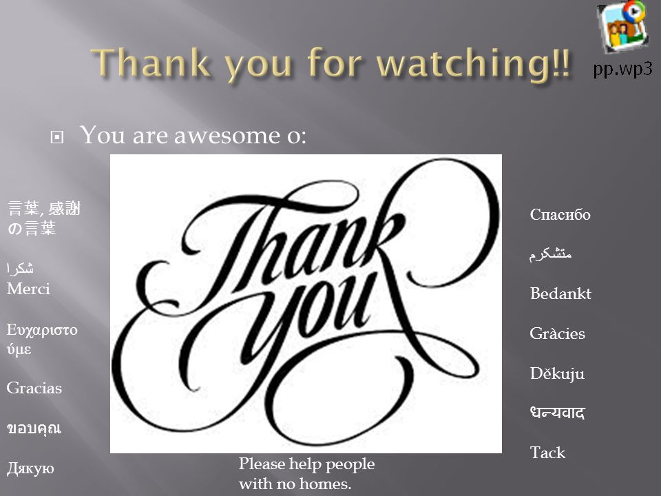  You are awesome o: 言葉, 感謝 の言葉 شكرا Merci Ευχαριστο ύμε Gracias ขอบคุณ Дякую Спасибо متشکرم Bedankt Gràcies Děkuju धन्यवाद Tack Please help people with no homes.