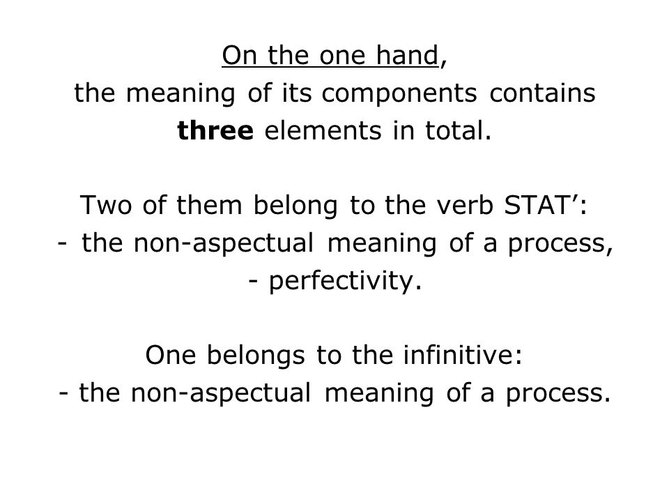 On the one hand, the meaning of its components contains three elements in total.