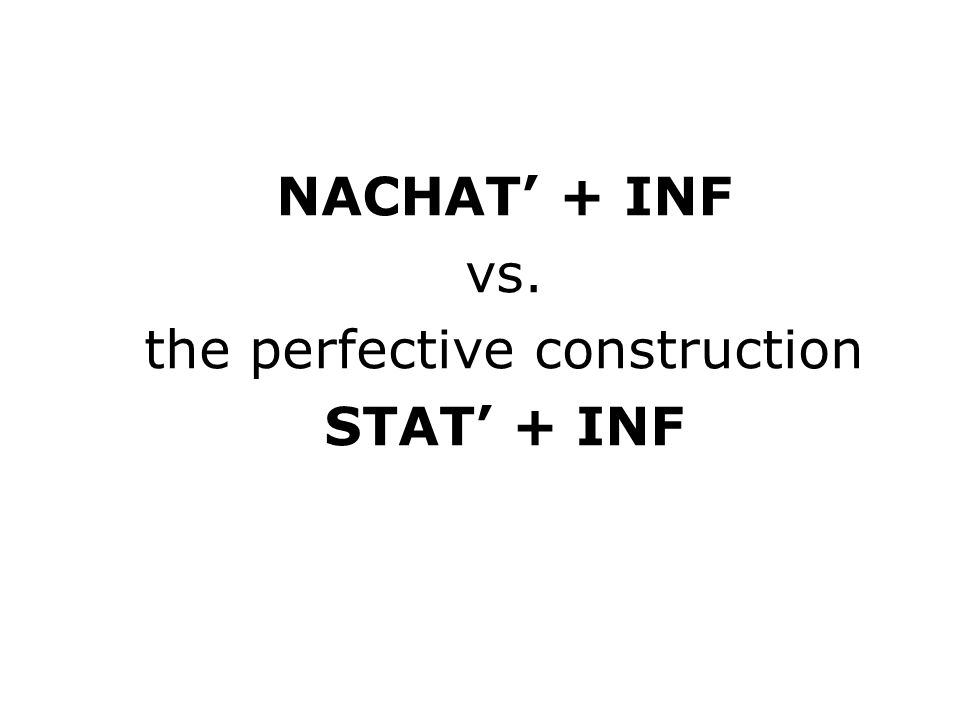NACHAT' + INF vs. the perfective construction STAT' + INF