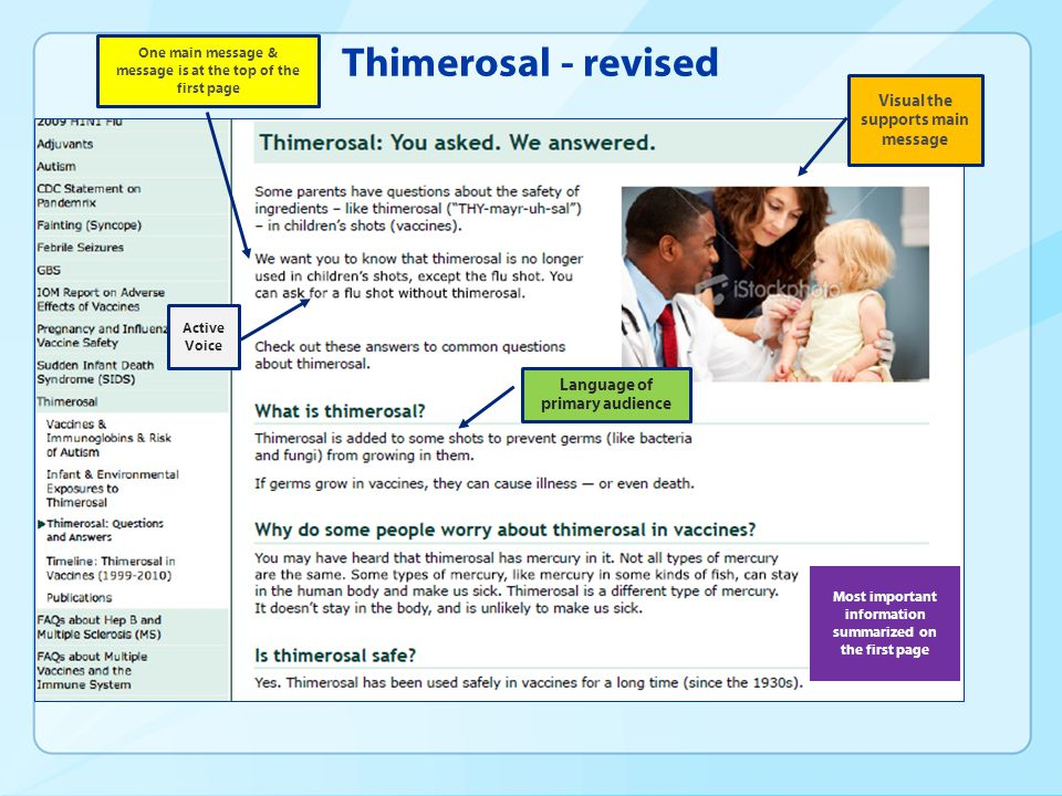 Thimerosal - revised Language of primary audience One main message & message is at the top of the first page Visual the supports main message Active Voice Most important information summarized on the first page