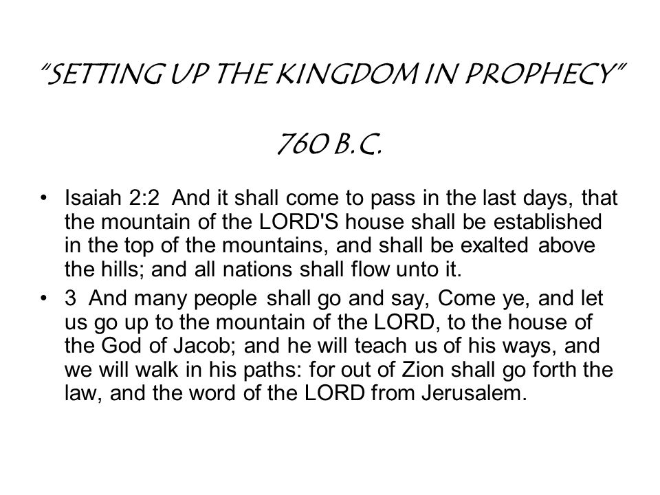 SETTING UP THE KINGDOM IN THE PRESENT THE KINGDOM IS ALIVE AND WELL! (MATTHEW 16:18-19)