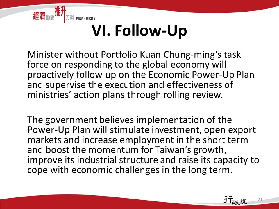 VI. Follow-Up Minister without Portfolio Kuan Chung-ming's task force on responding to the global economy will proactively follow up on the Economic P