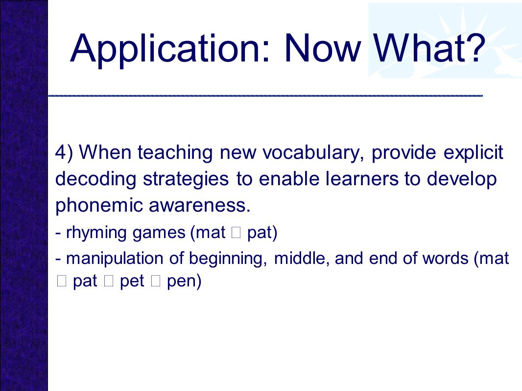 Application: Now What.