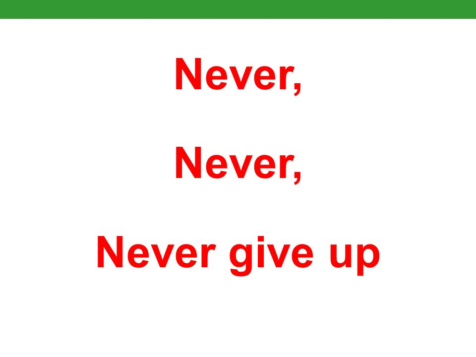 Never, Never give up