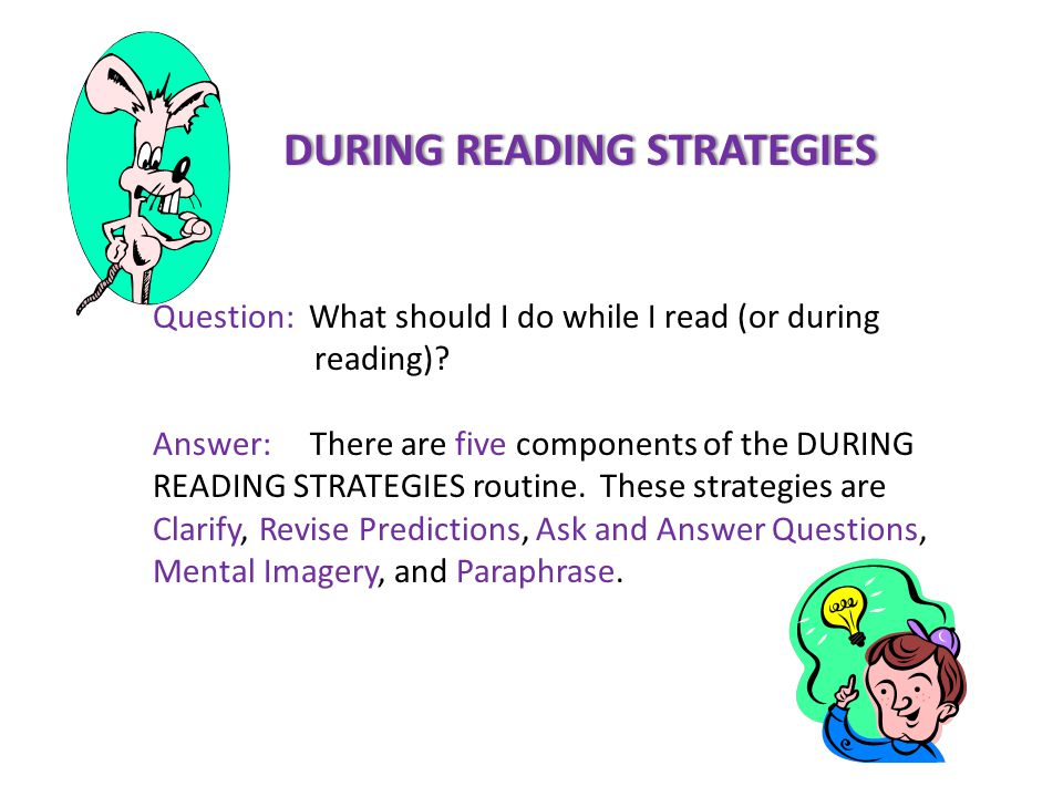 Question: How can I remember these strategies.