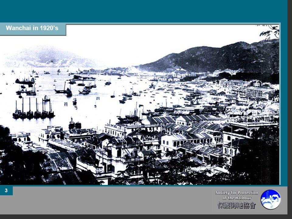 Wanchai in 1920's 3
