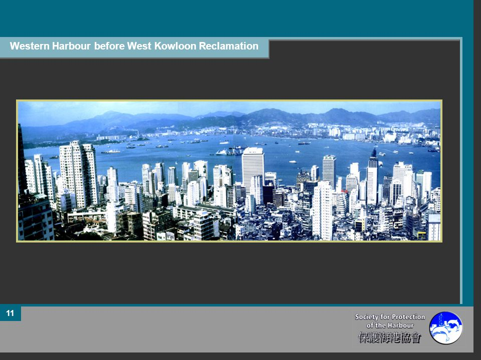 11 Western Harbour before West Kowloon Reclamation