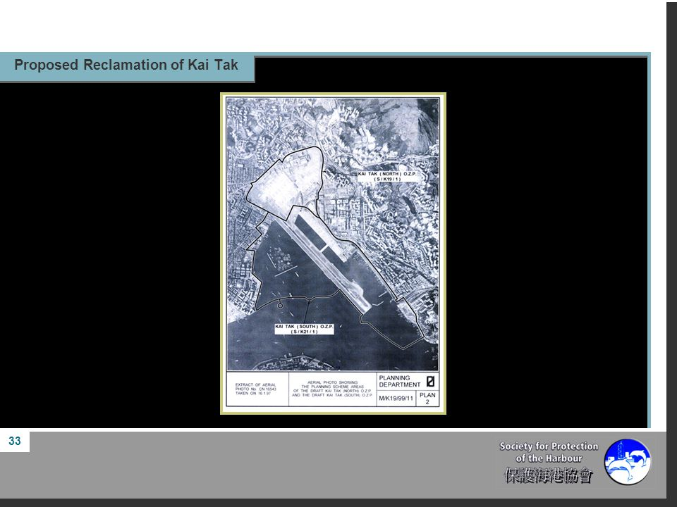33 Proposed Reclamation of Kai Tak