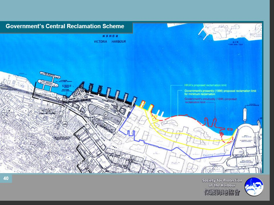 Government's Central Reclamation Scheme 40