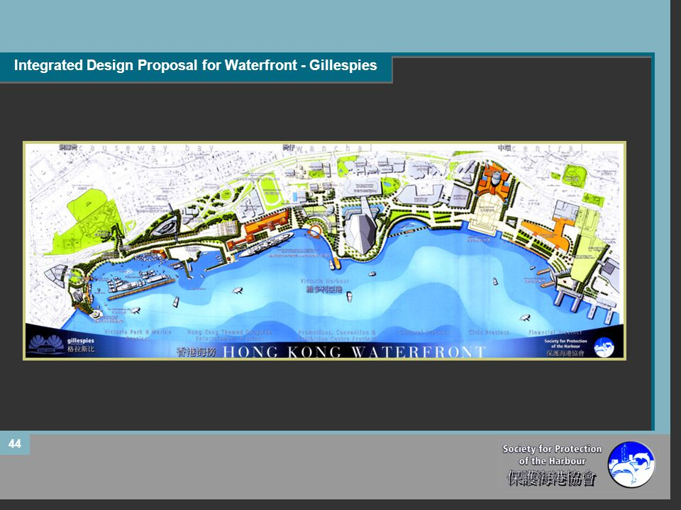 Integrated Design Proposal for Waterfront - Gillespies 44