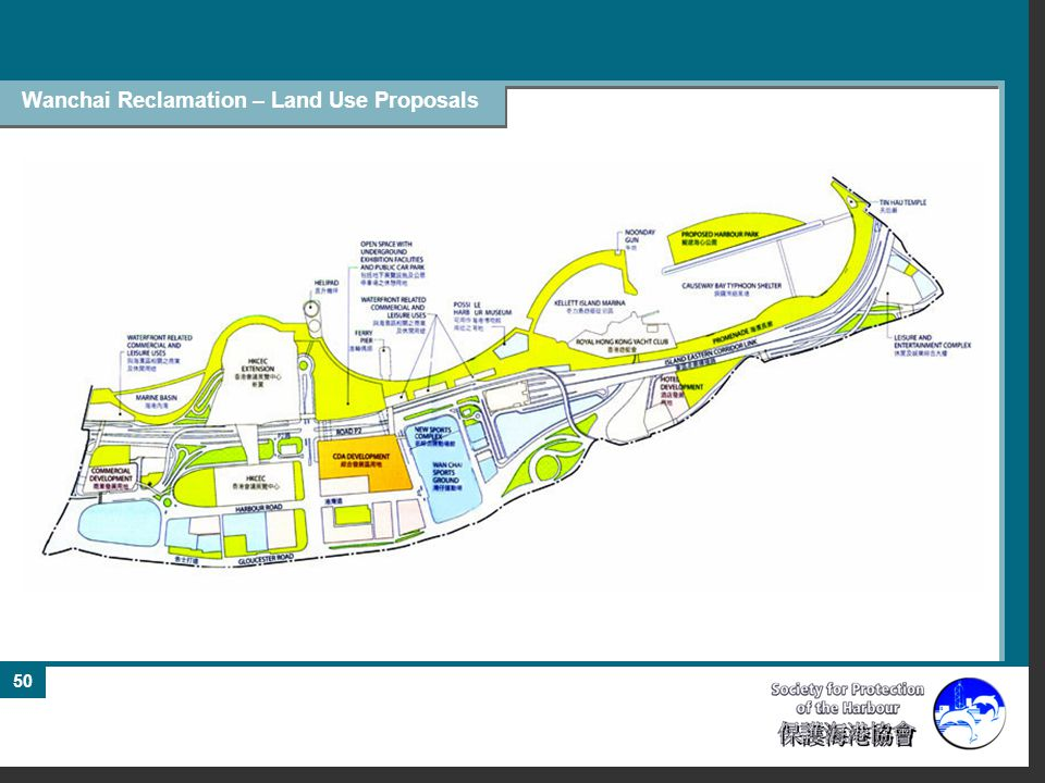 50 Wanchai Reclamation – Land Use Proposals