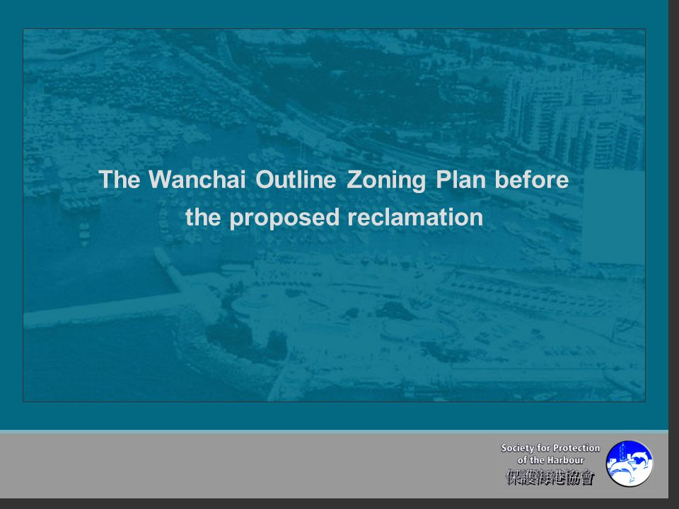 The Wanchai Outline Zoning Plan before the proposed reclamation