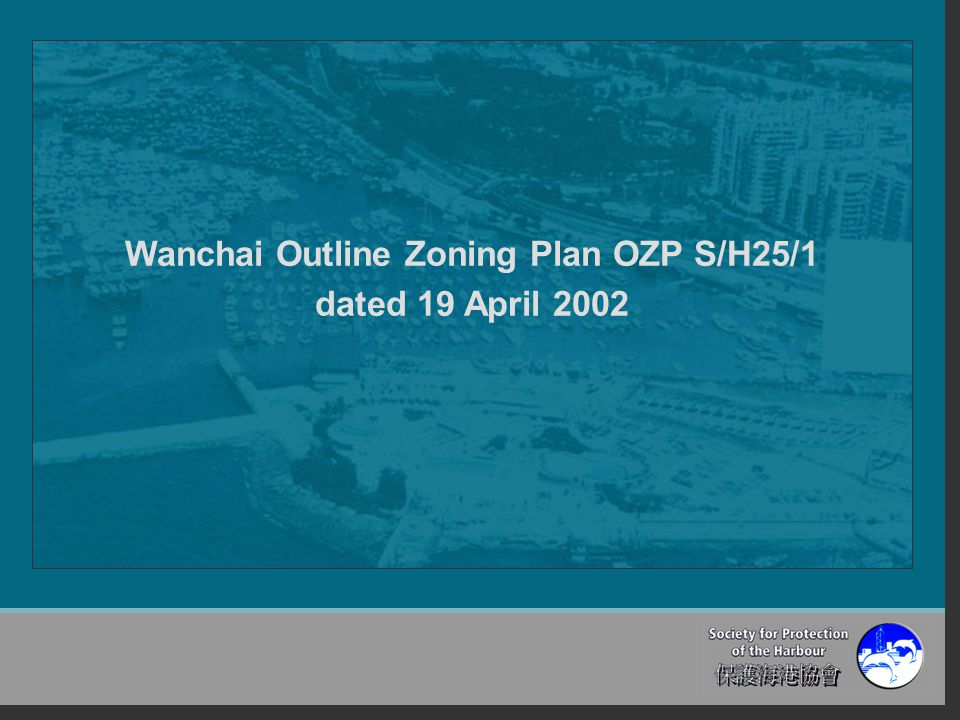 Wanchai Outline Zoning Plan OZP S/H25/1 dated 19 April 2002