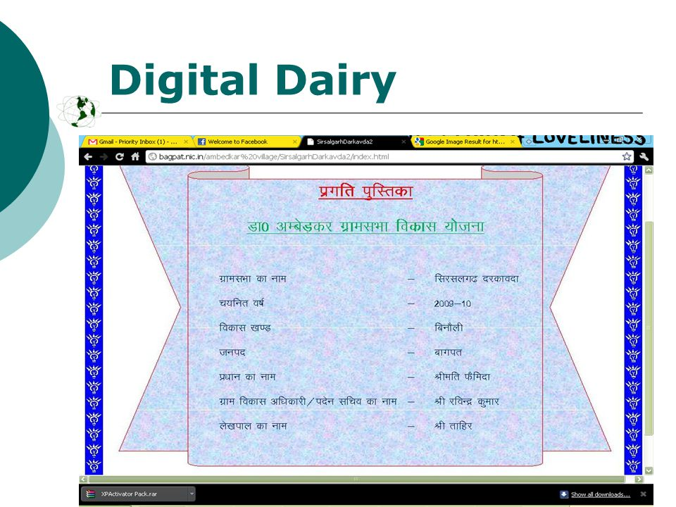 Digital Dairy