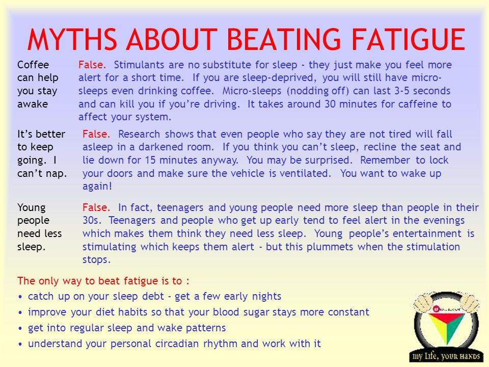 Transportation Tuesday Coffee can help you stay awake MYTHS ABOUT BEATING FATIGUE False.