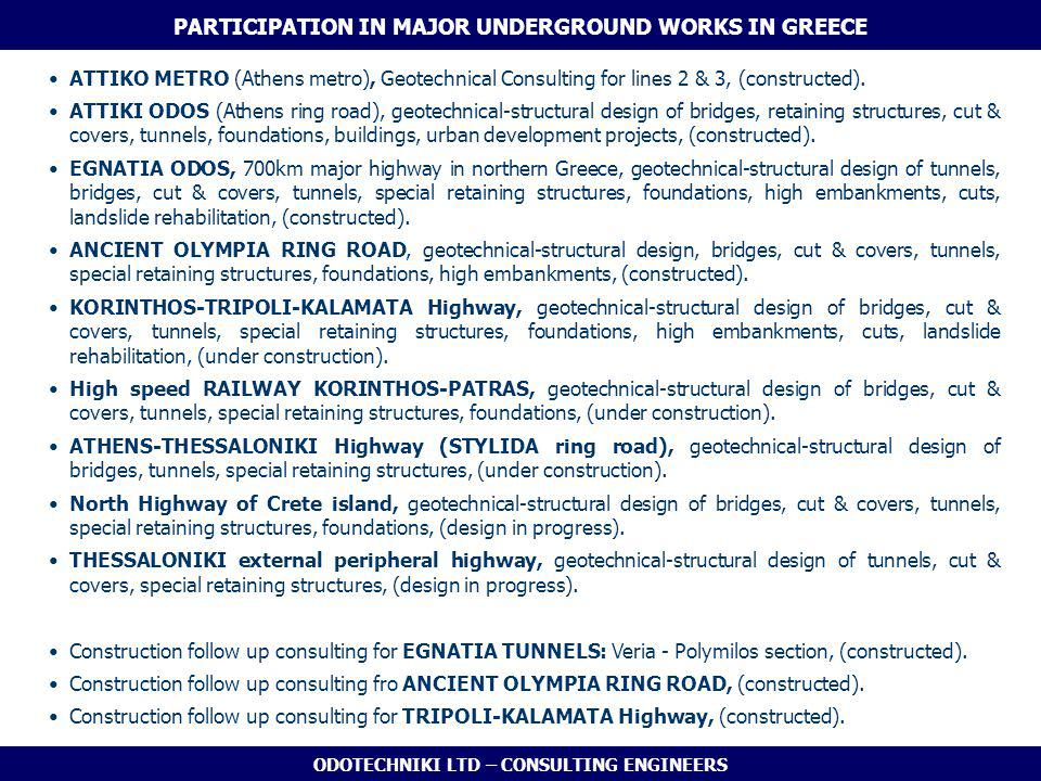 ODOTECHNIKI LTD – CONSULTING ENGINEERS ATTIKO METRO (Athens metro), Geotechnical Consulting for lines 2 & 3, (constructed). ATTIKI ODOS (Athens ring r