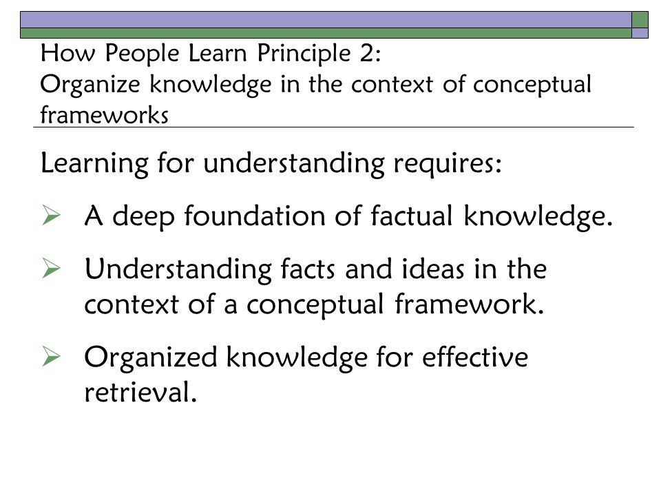 Learning for understanding requires:  A deep foundation of factual knowledge.