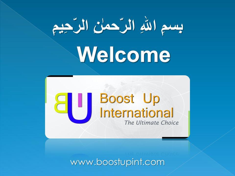 بِسمِ اللہِ الرّحمٰنِ الرّحِیمِ www.boostupint.com