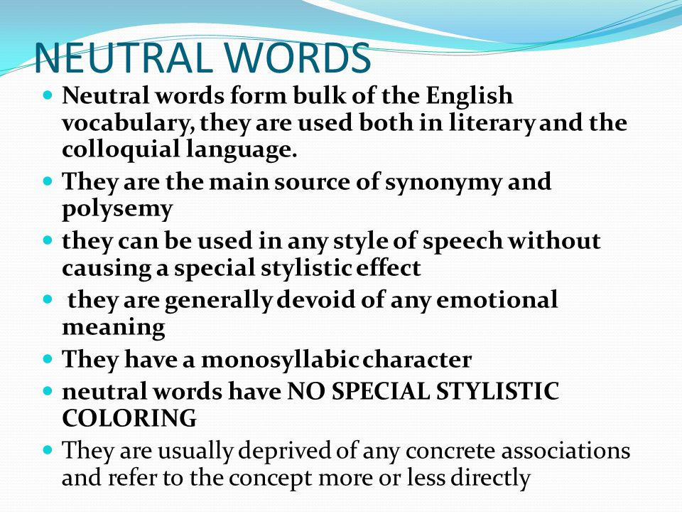 stylistic potential of the english noun Free essay: stylistic potential of the english noun table of contents introduction -3 chapter one stylistic resources of.